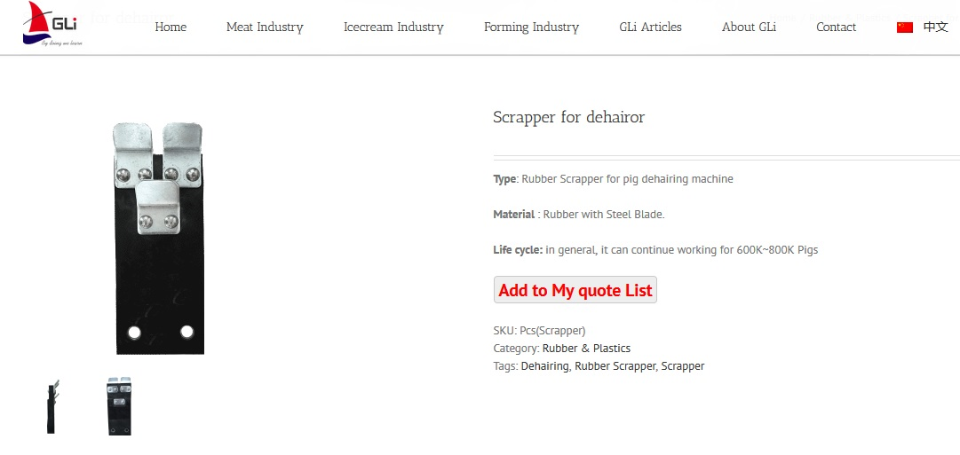 Add to My Quote List